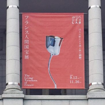 東京国立博物館に行ってきました。